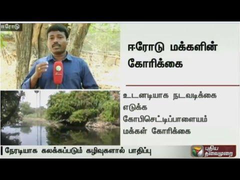 Report-Set-up-treatment-plant-to-prevent-sewage-mixing-in-Tadappalli-canal-Gobichettipalayam