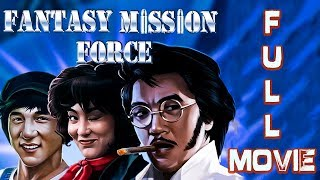 Fantasy Mission Force Full Movie  | Jackie Chan | Hollywood Martial Arts Action Film | IOF