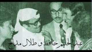 اغاني حصرية طلال مداح يغني بالتونسي طول ياليل تحميل MP3