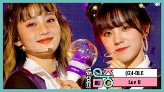 [쇼! 음악중심] (여자)아이들 -사랑해 , ('(G)I-DLE' -Luv U) 20200502