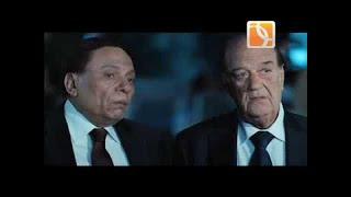 فيلم عربي كوميدي - بطوله عادل امام
