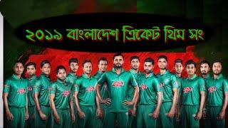 jole utho bangladesh robi mp3 download - TH-Clip