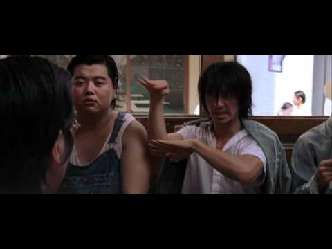 Kung Fu Hustle (2005) Official Trailer