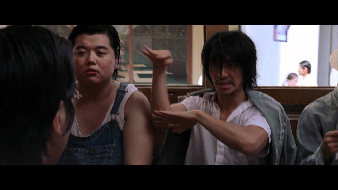 Trailer för Kung Fu Hustle