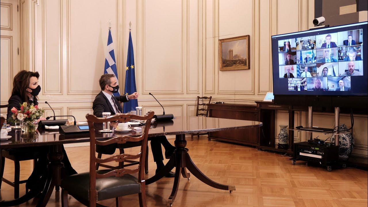 Τοποθέτηση Κυριάκου Μητσοτάκη στην παρουσίαση των θεσμικών φορέων του Forum «Η Ελλάδα το 2040»