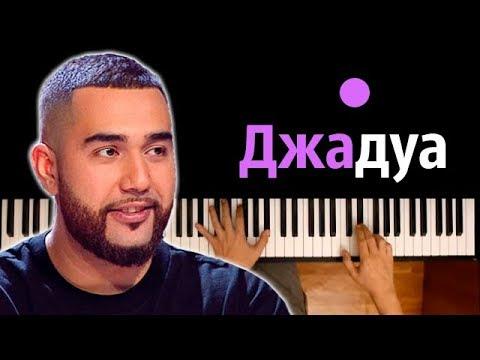 Jah Khalib - Джадуа ● караоке | PIANO_KARAOKE ● ᴴᴰ + НОТЫ & MIDI