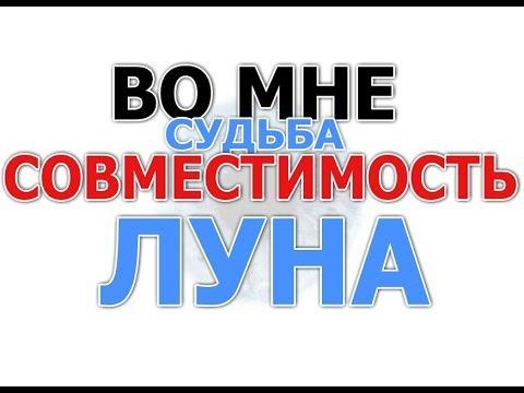 Гороскопы для россии на 2014 год