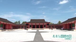 岩手観光動画:世界遺産と歴史文化を感じる旅岩手県・県南部をめぐる