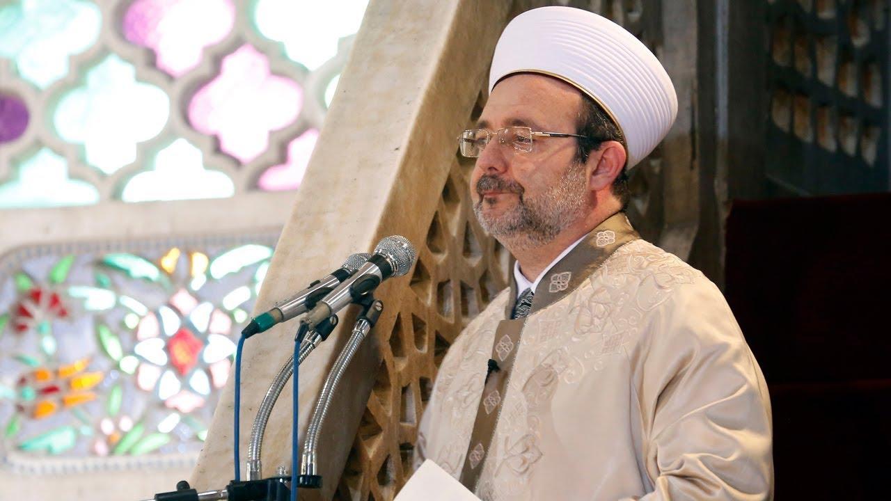 Ramazan Bayramı Hutbesi I Sultanahmet Camii 2013