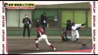 ゴールデンボンバー樽美酒研二関西スポーツ大感謝祭20131229