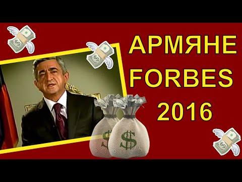 10 богатых людей кыргызстане