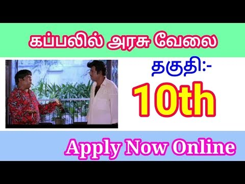 Indian navy job | appointment order navy | subscribe for more videos