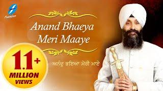 Anand Bhaeya Meri Maaye ● Anand Karaj  ● Bhai Joginder Singh Ji Riar