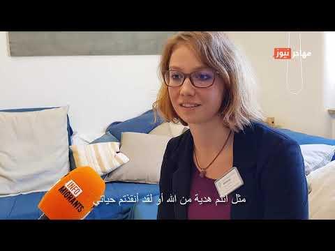 اليكساندرا بلاتنر مديرة فريق الصحة النفسية بمركز ارساء شفاينفورت