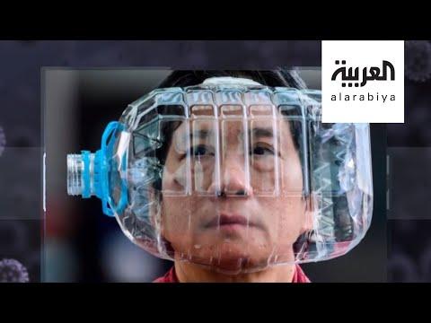 العرب اليوم - شاهد: أشكال غريبة للكمامات ومواقف محرجة أثناء ارتدائها