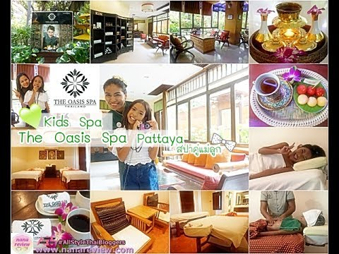 Kids Spa with Mom Package Oasis Spa Pattaya