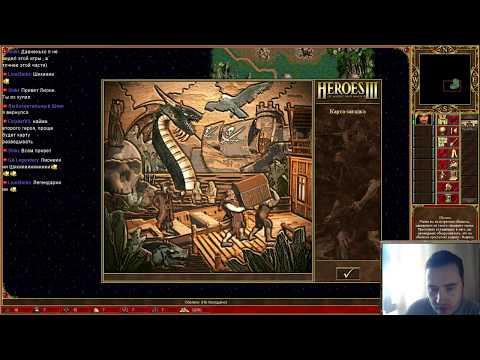 Герои меча и магии 3 легенда о красном драконе h3lord mod скачать торрент