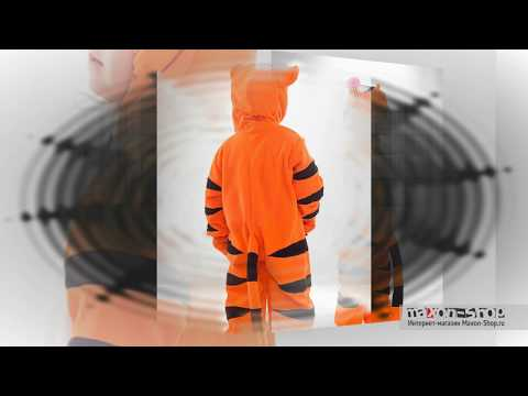 Детская пижама кигуруми Тигра для малышей