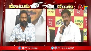 Kodali Nani Vs Devineni Uma Words Of War Over Tirupati Issue | NTV