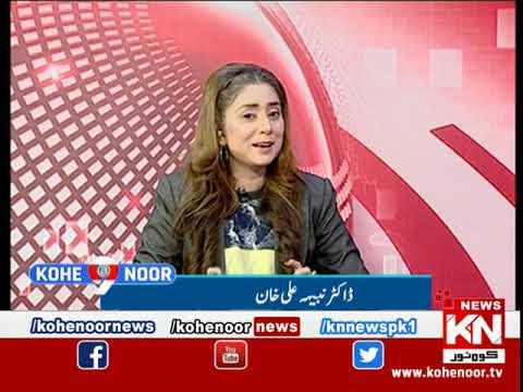 Kohenoor@9 With Dr Nabiha Ali Khan 17 December 2020 | Kohenoor News Pakistan