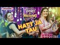 HAT JA TAU || Sunidhi chouhan || Sapna choudhary || Fun Music India || Sapna choudhary debut song