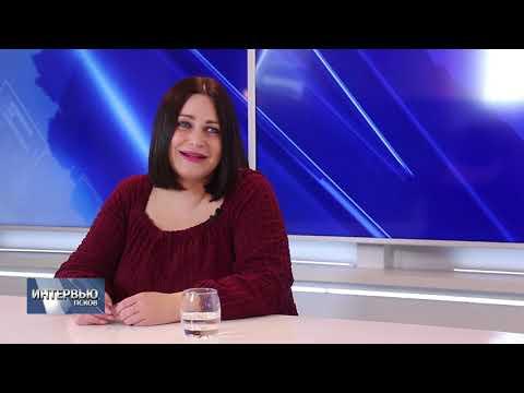 Интервью недели / Оксана Сидякова / 22.10.2021