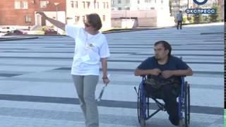 В Пензе для инвалидов подготовили серию экскурсий
