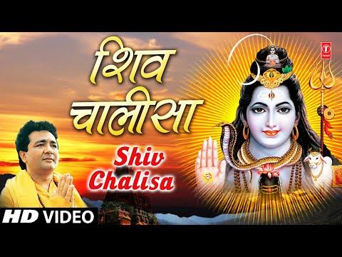 Top 30 Bhakti Sangeet Songs Of Gulshan