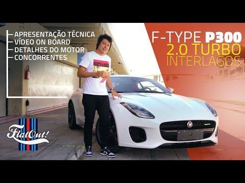 Aceleramos o Jaguar F-Type P300 2.0 Turbo em Interlagos!