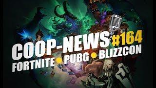 В Fortnite добавили PvP-режим Battle Royale, многопользовательский шутер от Ubisoft / Coop-News #164