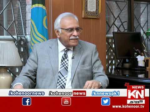 Apne Loog 11 August 2020 | Kohenoor News Pakistan