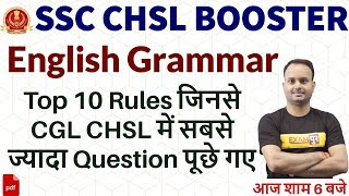 SSC CHSL BOOSTER || ENGLISH || By Sanjeev Sir || Top 10 Rules