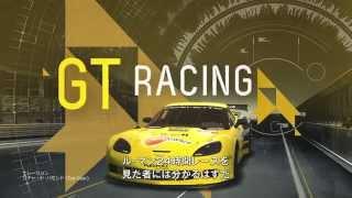 Forza Motorsport 5 - Top Gear presents the GT Career