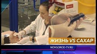 Покупателям «Ленты» предложили узнать свой уровень сахара в крови прямо в гипермаркете