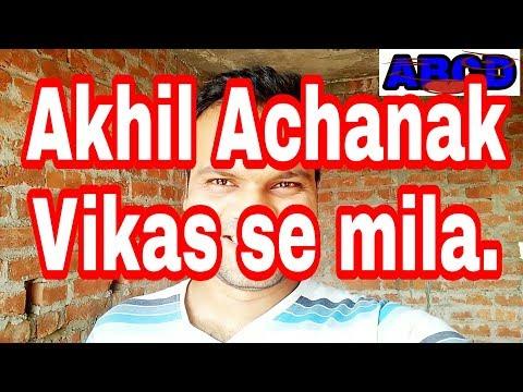 Akhil Achanak Vikas Se Mila