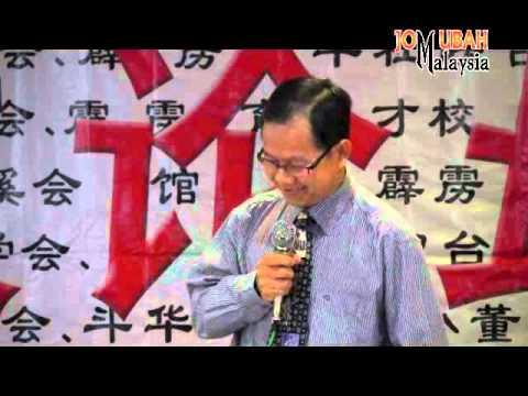 华教论坛 Chinese Education Debate Part2:倪可敏(行动党) & 李文材医生(公正党)