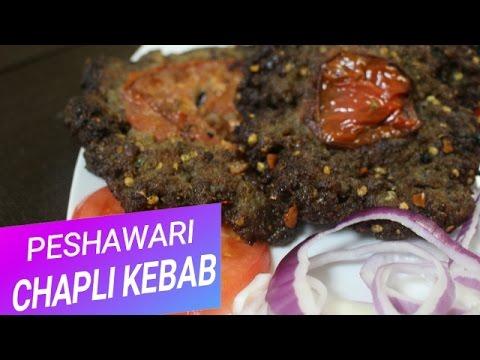 Peshawari Chapli Kebab Recipe