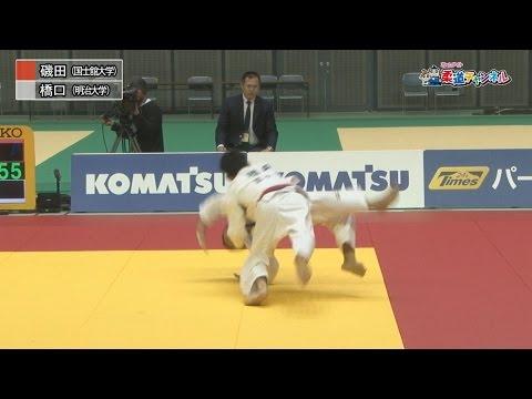 男子66kg級決勝