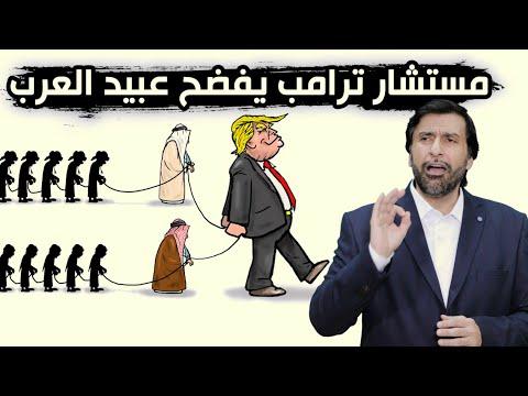 أسماء حكام العرب العبيد