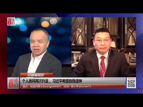 楊建利在联合国人权理事会发言,中共政府代表团三次打断试图阻止未得逞