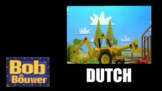 Bob the Builder Theme Song || One-Line Multilanguage [MEMORIAL DAY SPECIAL] (Re-edit)