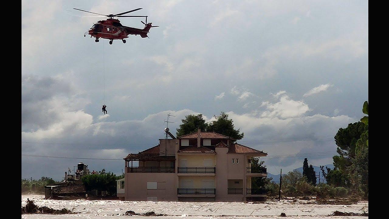 2020: Τα γεγονότα της  χρονιάς μέσα από το φακό του ΑΠΕ-ΜΠΕ. Κατηγορία: Καταστροφές και Δυστυχήματα