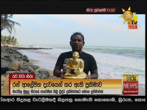 Hiru News 11.55 AM | 2020-07-03