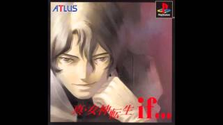 Shin Megami Tensei: If... (Super Famicom) - Danger