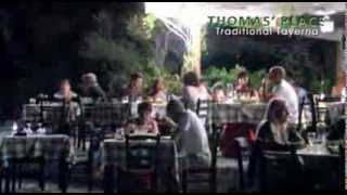 Thomas's Place - Traditional Taverna, Kalami