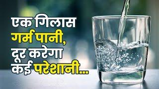 Hot Water Drinking Benefits