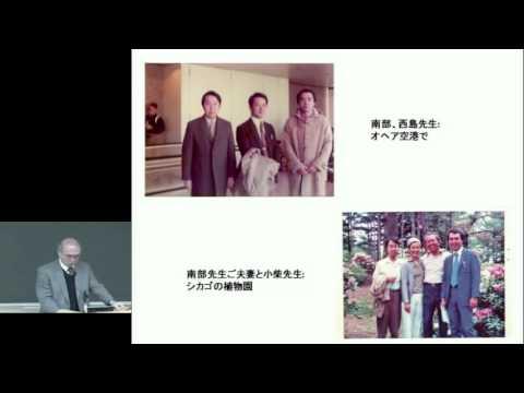 , title : '京都大学2011年度退職教員最終講義 江口 徹(基礎物理学研究所 教授)「思い出すままに」