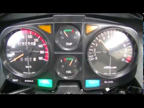 XJ400/ヤマハ 400cc 神奈川県 リバースオート相模原