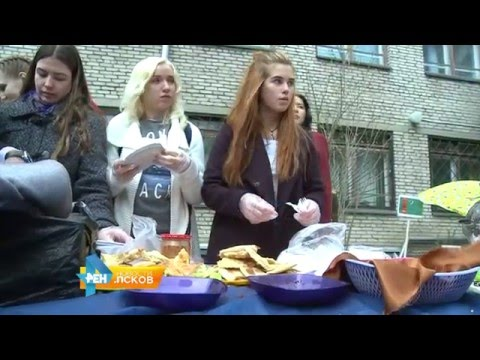 Новости Псков 21.04.2016 # Форум иностранных студентов