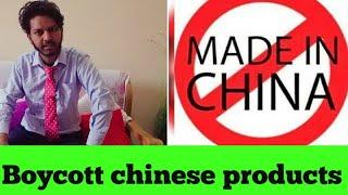 Boycott Chinese Products बहिष्कारचीन उत्पादों Boycott Chinese Productsin India|Mr.Jack Entertainment